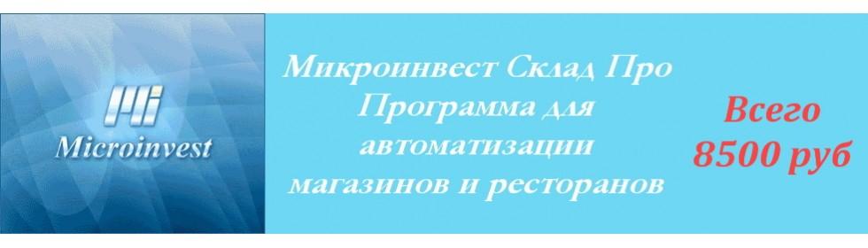 MI_banner