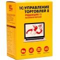 1С Управление торговлей 8 Редакция 11 Базовая версия
