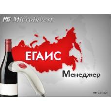 Microinvest ЕГАИС Менеджер