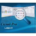 Microinvest Склад Pro Light-торговый объект